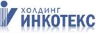 Перейти на сайт компании Инкотекс (в новом окне)
