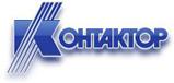 Перейти на сайт компании КОНТАКТОР (в новом окне)